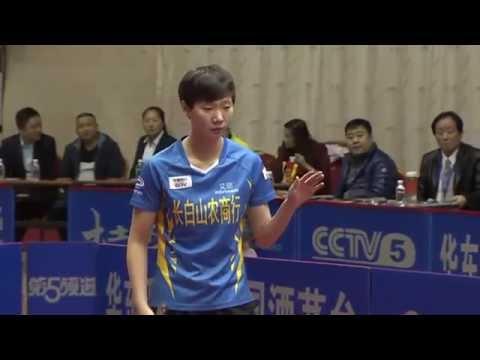 2016 China Super League: WANG Manyu vs CHANG Zhengshi [Full Match/Chinese|HD]