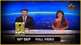 Live at 8 News –  2020.09.08 Thumbnail