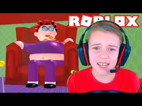 НОВЫЙ ПОБЕГ от ЗЛОЙ БАБУШКИ в ROBLOX веселое ВИДЕО ДЛЯ ДЕТЕЙ игровой мультик игры Роблокс