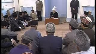 Urdu Darsul Quran 24th Jan 1998: Surah Maryam verse 66