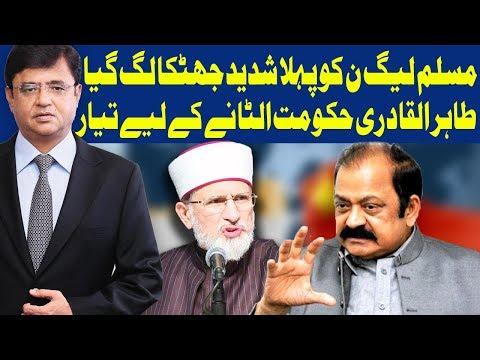Dunya Kamran Khan Ke Sath - 11 December 2017 - Dunya News