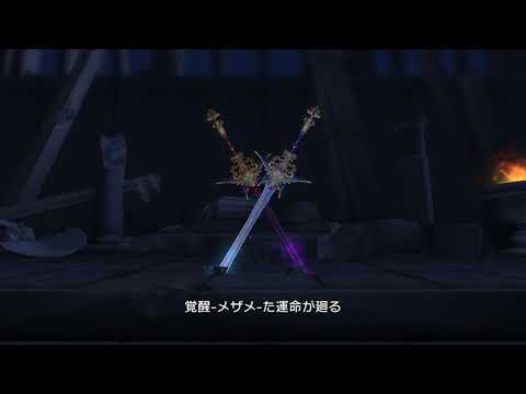 【デレステ/CGSS MV】双翼の独奏歌(Game ver.)