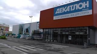 ПТМ Декатлон-Рязань 2017