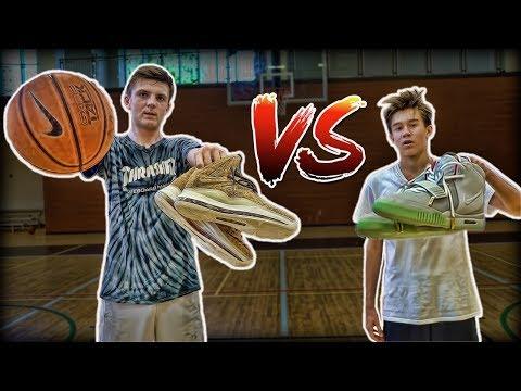 1 VS 1 Basketball for $3000 Yeezys!