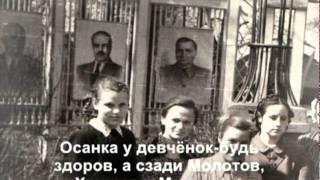 Школа 36 Иваново.1944- 1954года обучения