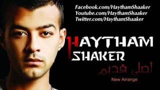 Haytham Shaker Asly Adem / هيثم شاكر - اصلى قديم