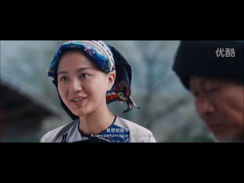 Short Hmong/Miao Film 2016 - 嗦哝·花亘 (Shob Nhol Huat Gheul / Suab Nruas Ya) The Last Drumbeat