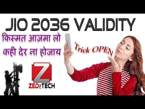 1 YEAR UNLIMITED | 20 Years 4G IN JIO SIM FOR ALL MOBILE Trick Openly [Enjoying 2036]