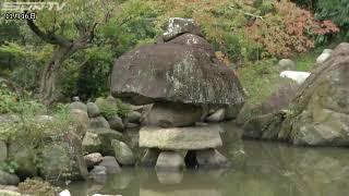 国の文化審議会は16日、洲本市にある武家庭園「旧益習館庭園」を国の名勝に指定するよう文部科学大臣に答申しました。 洲本市が管理する「...