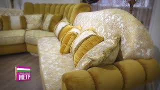 видео Обивочные материалы для мебели и салона