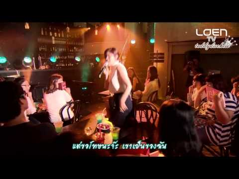 [Thaisub Live] LYn - SONG FOR LOVE