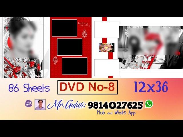DVD 8, PSD Sheets  12x36 For Krizma Album ( 86 Sheets )