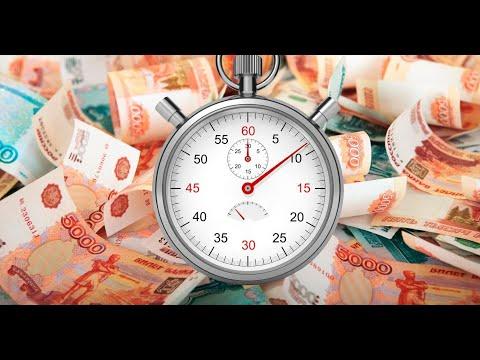 Верховный Суд РФ признал незаконным бессрочное начисление процентов по микрозайму.Юрист Кашапов И.Г.