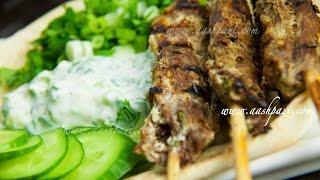 Skirt Steak Kabab Recipe