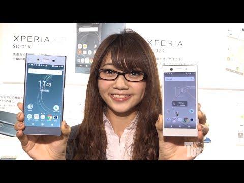 最新Xperia [エクスペリア] 2機種登場!Xperia XZ1 SO-01K・Xperia XZ1 Compact SO-02K