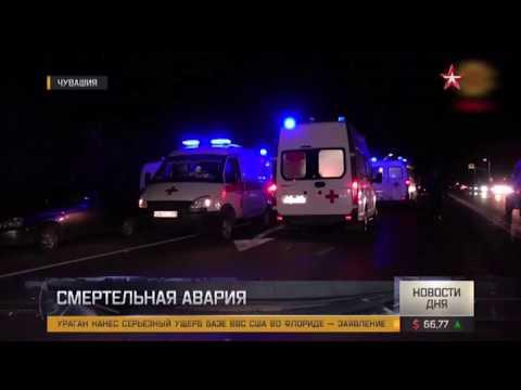 Медики рассказали о состоянии пострадавших в ДТП в Чувашии