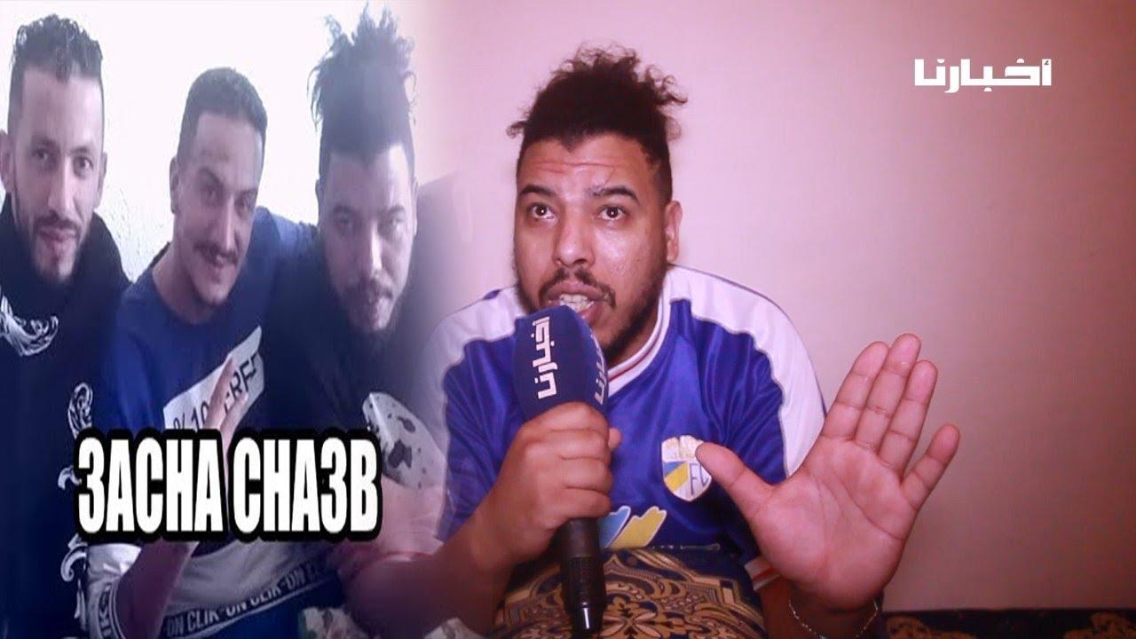 maxresdefault - أول خروج إعلامي للرابور'الكناوي' يتحدث من خلاله عن أغنية 'عاش الشعب' وخلافه مع الأمـ ــن