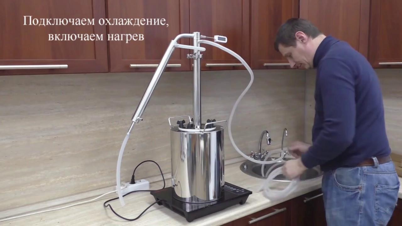 Самогонный аппарат источник классик видео технология приготовления пива в самогонный аппарат бывалый лайт