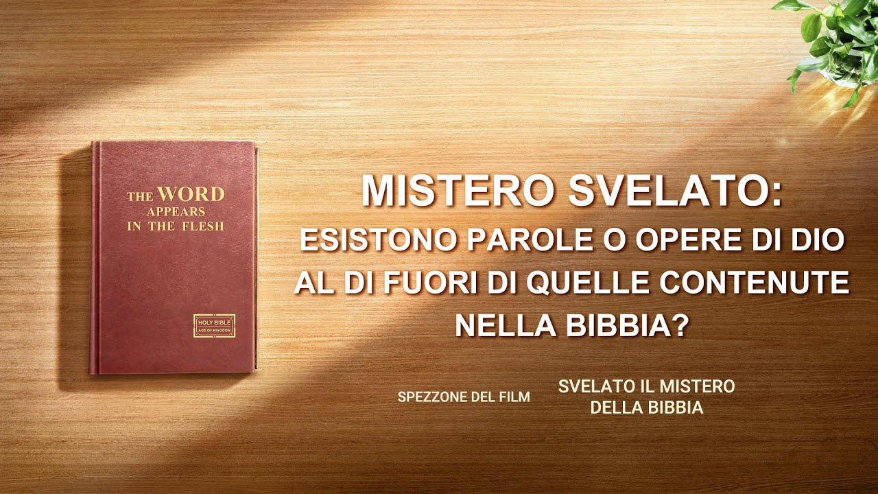 """Film cristiano """"Svelato il mistero della Bibbia"""" (Spezzone 1/5)"""