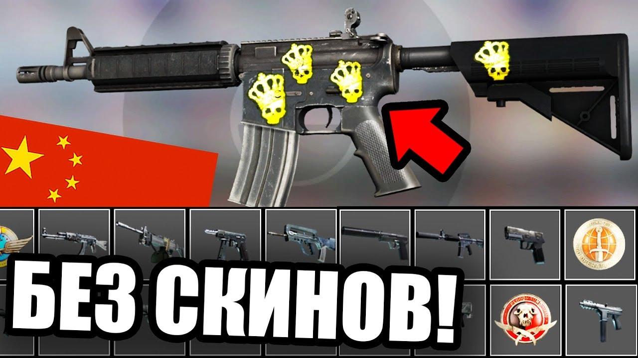 скины в кс го за 500 рублей