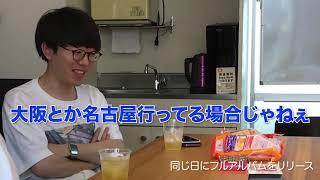 須田亮太(ナードマグネット)x宮田翔平(The Whoops) 対談② 「同じ日にフルアルバムをリリース」