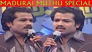 Madurai Muthu Comedy Collection | Episode 6 | Solo Performance | Asatha Povathu Yaru