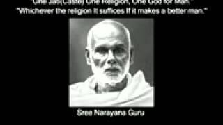 Sree Narayana Guru Daivame Kathukolkangu Daiva Das