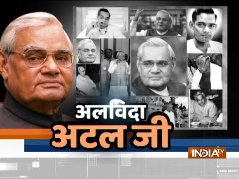 Nation mourns demise of charismatic former PM Atal Bihari Vajpayee