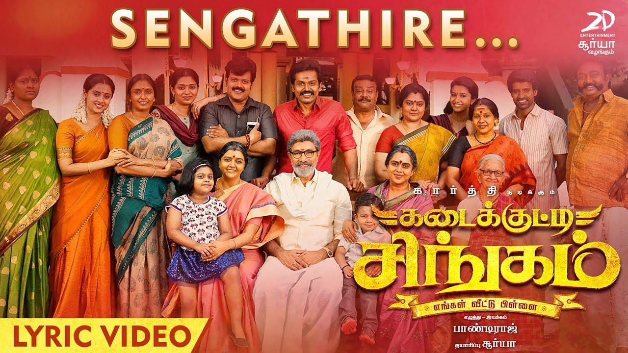 Tamilrockers kadaikutty singam hd video song download