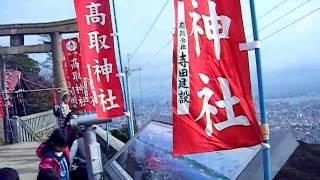六甲山系 高取神社から360度