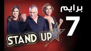 StandUp S3 - Prime 7 complet