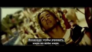 CineUtopia, Alexander - RU Trailer