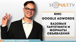 видео Расширяем возможности своего аккаунта в Google Analytics. Плагин Google Analytics for WordPress
