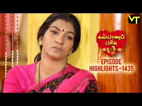 Kalyanaparisu Tamil Serial Episode 1435 Highlights on Vision Time. Let's know the new twist in the life of  Kalyana Parisu ft. Arnav, srithika, SathyaPriya, Vanitha Krishna Chandiran, Androos Jesudas, Metti Oli Shanthi, Issac varkees, Mona Bethra, Karthick Harshitha, Birla Bose, Kavya Varshini in lead roles. Direction by AP Rajenthiran  Stay tuned for more at: http://bit.ly/SubscribeVT  You can also find our shows at: http://bit.ly/YuppTVVisionTime    Like Us on:  https://www.facebook.com/visiontimeindia