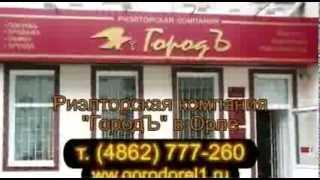 Комната в общежитии в Орле(Продается просторная, теплая комната в г. Орле в общежитии коридорного типа по ул. Плещеевская (остановка..., 2013-12-12T12:40:59.000Z)
