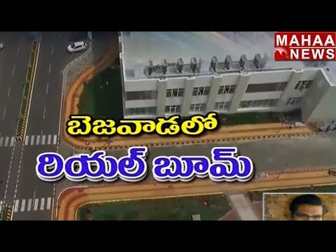 Special Focus On Vijayawada Real Estate Market Growth | Mahaa News