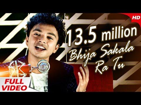 Bhija Sakala Ra Tu | A Romantic Song By Mantu Chhuria | 91.9 Sarthak FM