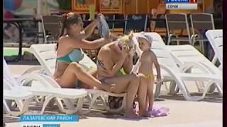 Утонул ребенок в Аквалоо(http://vesti-sochi.tv., 2013-07-25T16:19:52.000Z)