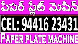 Ph:944 16 234 31,PAPER plate MAKING Machine, Semi Automatic Double Die paper plate machine video,
