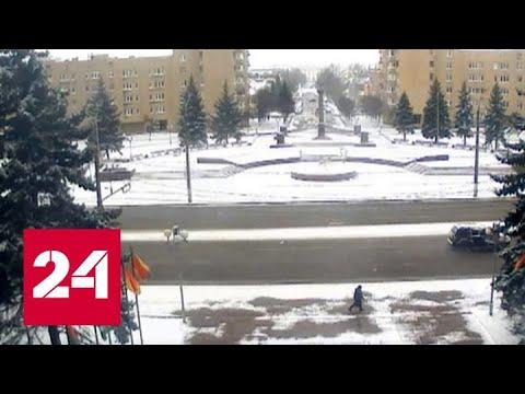 """""""Погода 24"""": Центральную Россию засыпает снегом - Россия 24"""