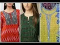 simple neckline front plated designs for summer kurtis || beauty fashion