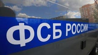 ФСБ задержала россиянина за подготовку убийства студентов техникума