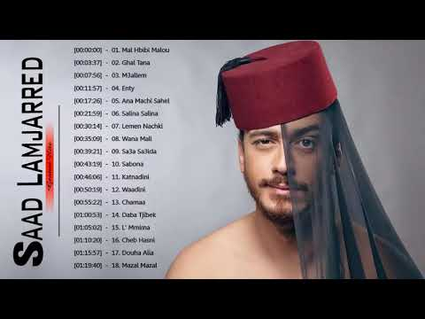 Saad Lamjarred New Song 2018 || اجمل اغاني سعد المجرد 2018  Best Of Saad Lamjarred