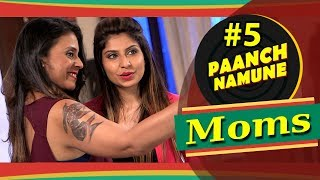 Types Of Moms   Paanch Namune    Shemaroo Comedywalas