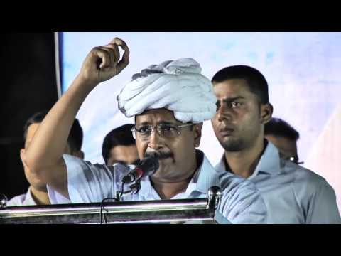 Arvind Kejriwal latest speech in Surat, Gujarat HD