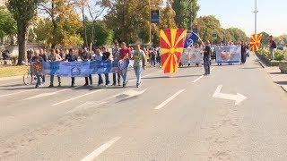 НСП го блокираше Скопје, бара поголеми плати за полицајците