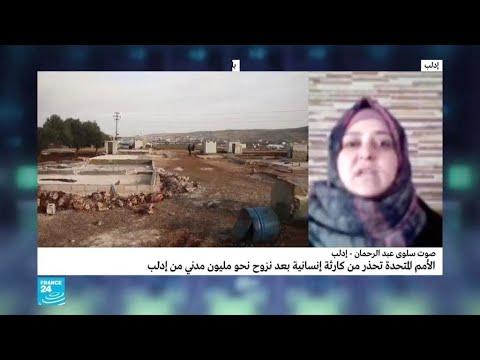 شهادة صحفية من داخل إدلب: الجيش السوري يسرق بيوت المدنيين وينبش قبور الموتى  - نشر قبل 41 دقيقة