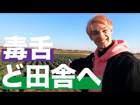exploring-the-japanese-country-side-with-zakk