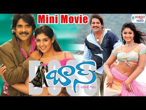 Boss Latest Telugu Mini Movie || Nagarjuna, Nayana Tara, Poonam Bajwa || Volga Videos