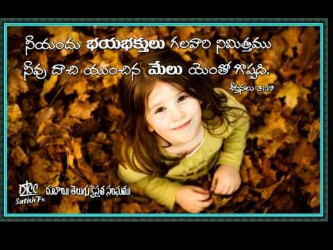 neeve na jeevamu neeve naa sarvamu song god gift for all